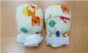 Pediatric Mitts MTPM391S